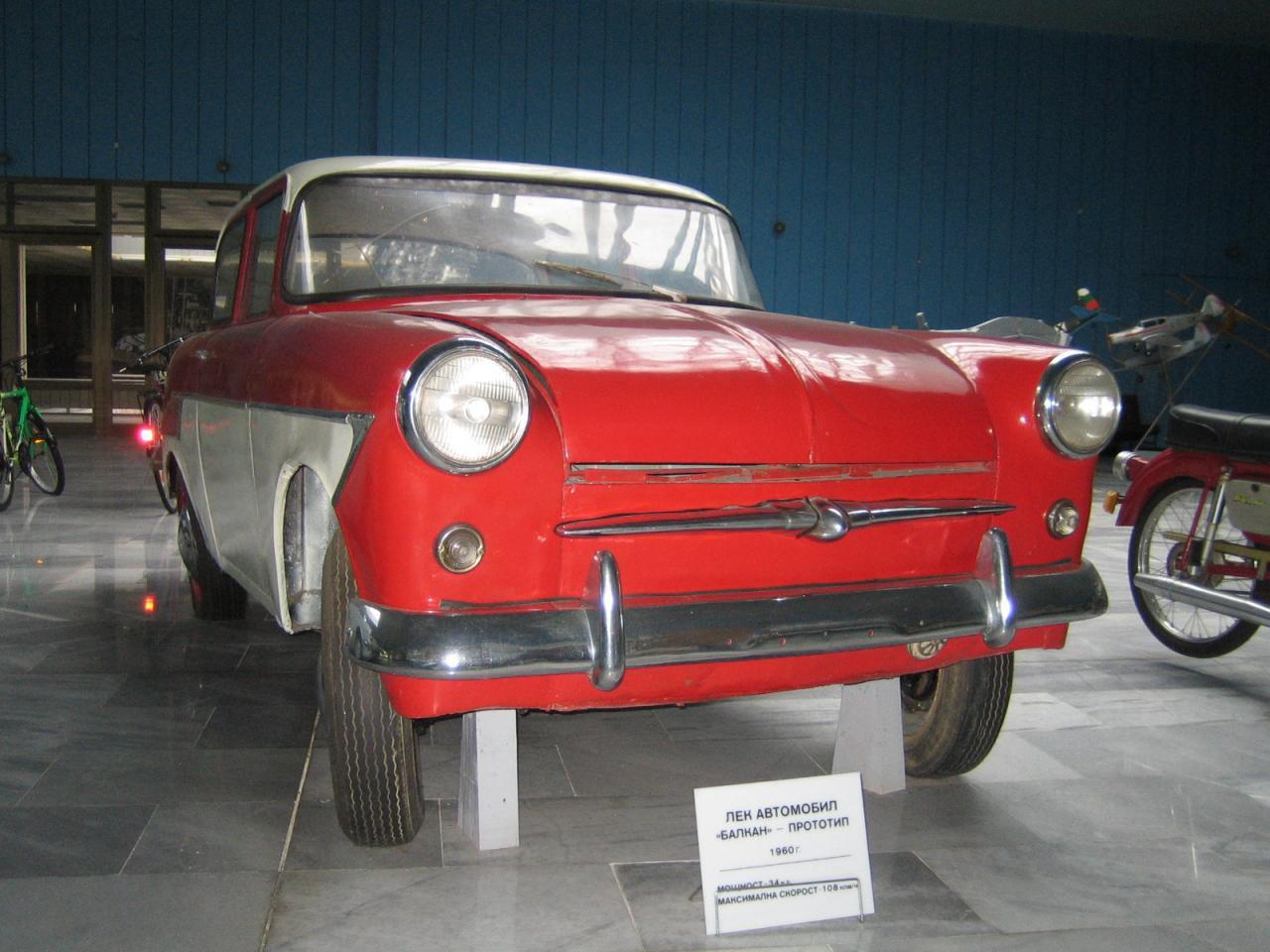 Balkan 1200 – the first Bulgarian car